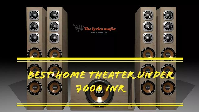 10 best home theater under 7000 in India 2021