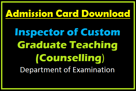 Admission Card Download : Inspector of Custom, Graduate Teaching