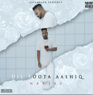 Khilona Song Lyrics - Harjas