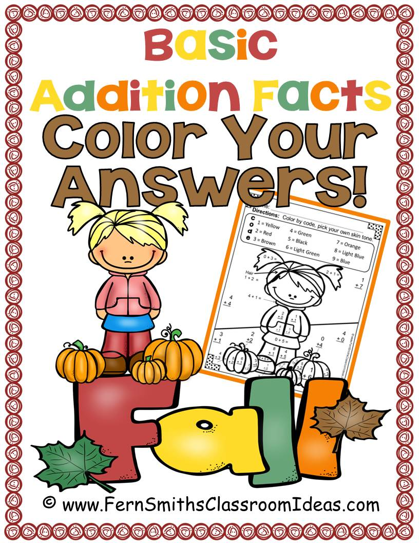 Fern Smith's Classroom Ideas Freebie Friday ~ FREE Fall Fun! Basic Addition Facts - Color Your Answers Printables