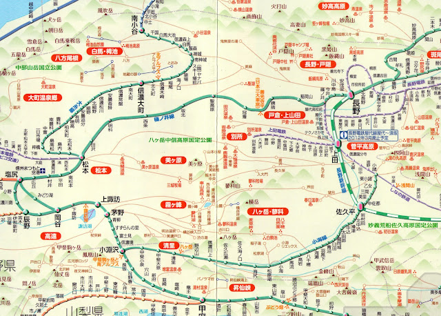 FEBON: 2012 新幹線 JR east Pass special鐵路自助 之鐵路篇