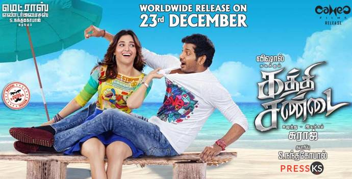 Kaththi Sandai 2016 Hindi Dual Audio UnCut 720p & 480p HDRip Download