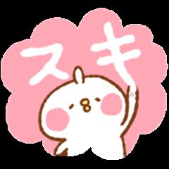 suki suki Sticker by Kanahei