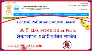 Central Pollution Control Board