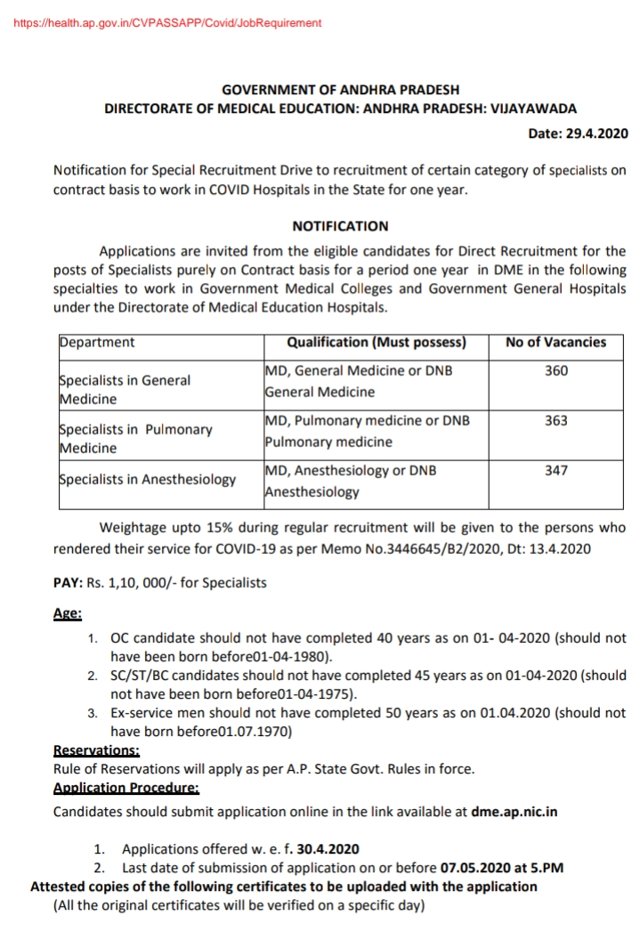 director of medical education ap  www.dme.ap.nic.in results 2016  dme website  dme office vijayawada contact number  andhra pradesh medical board  ap director of medical education website  ap medical department  ap health department recruitment,Jobs, jobs in Andhra Pradesh, DME AP Lastest Recruitment,
