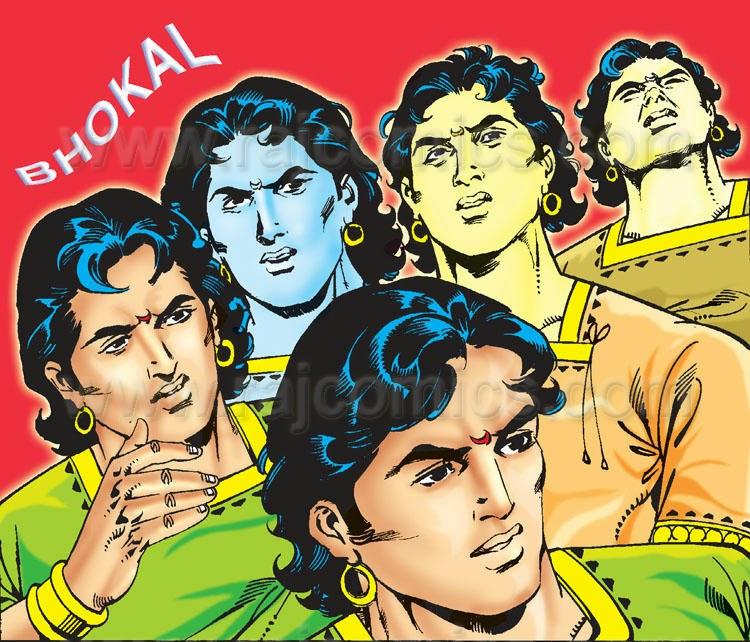 Bhokal-05
