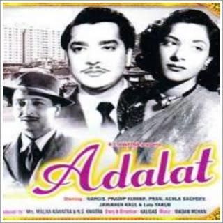Adalat (1958)