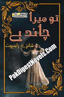 Tu Mera Chand Hai (Complete Novel) By Shanzey Rajpoot