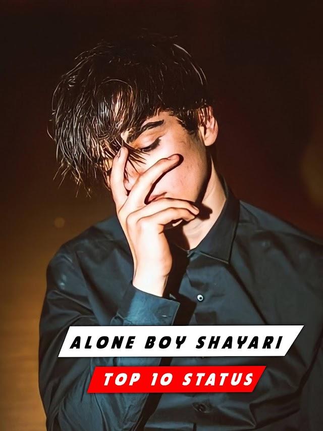 Alone Status In Hindi Font | Alone Boy Top [10] Status - 2021