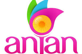 Anjan TV Bhojpuri Tv Channel