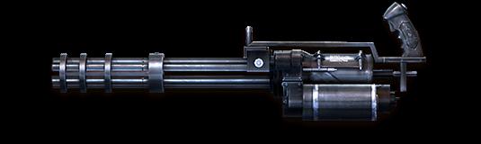 Gatling Gun PNG