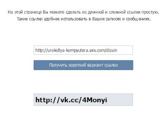 сервис от ВКонтакте