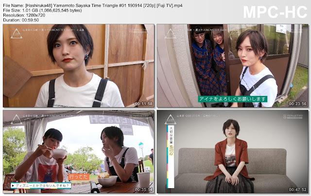 Yamamoto Sayaka Time Triangle #01 190914 (Fuji TV)