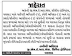 GMERS Civil Hospital, Valsad Recruitment For Various Posts 2020