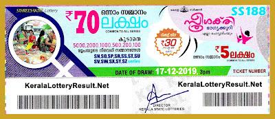 Kerala Lottery Result 17-12-2019 Sthree Sakthi SS-188 (keralalotteryresult.net)