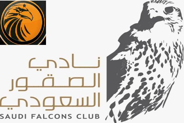 نادي الصقور السعودي النسخه الثانيه