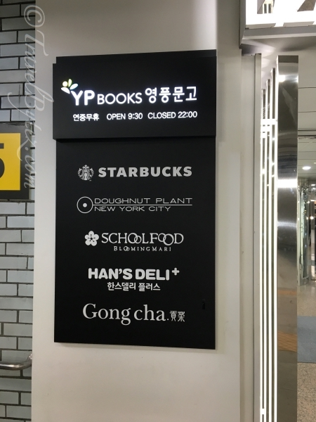 Youngpoong Bookstore 영풍문고 (Seoul)
