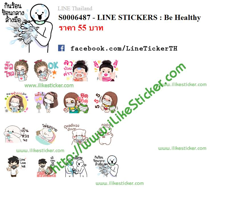 LINE STICKERS : Be Healthy