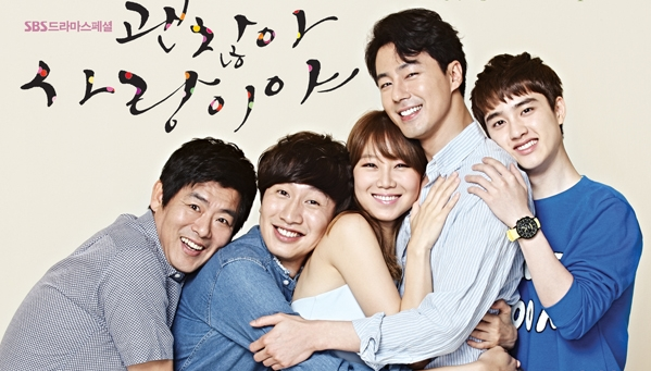 Drama Korea It's Okay, That's Love Subtitle Indonesia
