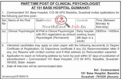 151 Base Hospital Guwahati Recruitment 2020: Post of Clinical Psychologist