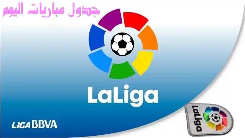 مواعيد مباريات الدوري الاسباني,الدوري الاسباني,مواعيد مباريات الدورى الأسباني,الدوري الإسباني,مواعيد الدوري الإسباني,مواعيد الدورى الاسباني,الليجا الاسباني,جدول مباريات الدوري الاسباني,جدول مباريات الدوري الاسباني 2021,جدول مباريات الدوري الإسباني 2020 2021,جدول مباريات اليوم,مباريات الدوري الاسباني,جدول أهم مباريات اليوم,الدورى الاسباني,جدول الدوري الاسباني 2020 2021,مواعيد مباريات الدوري الإسباني