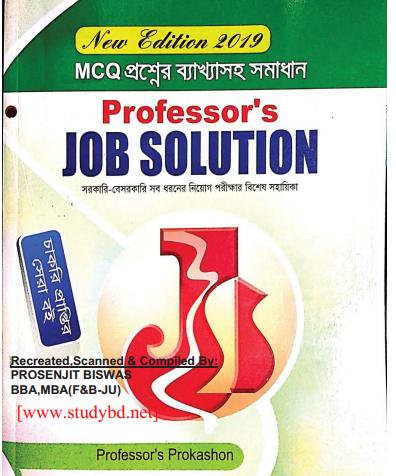 [FREE] Download of Professor's JOB SOLUTION New Editions June 2019 pdf.