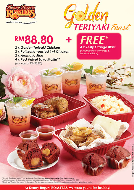 Kenny Rogers Roasters Golden Teriyaki Feast Free Drink Promo