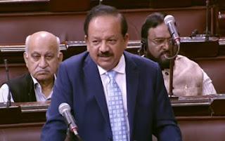 parliament-approves-e-cigarette-prohibition-bill