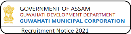 Guwahati Municipal Corporation Recruitment 2021