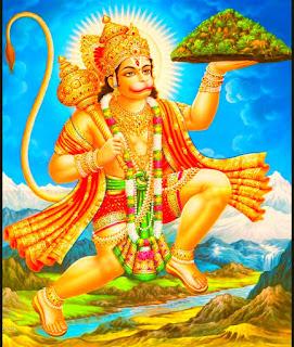 Shri Hanumat Prokta Mantrarajatmak Ramstav Stotram