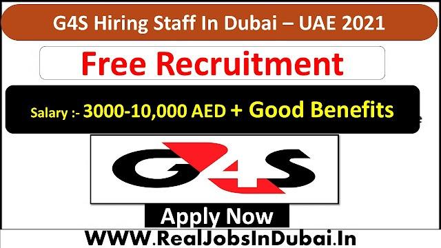 G4S Company Jobs In Dubai  UAE 2021
