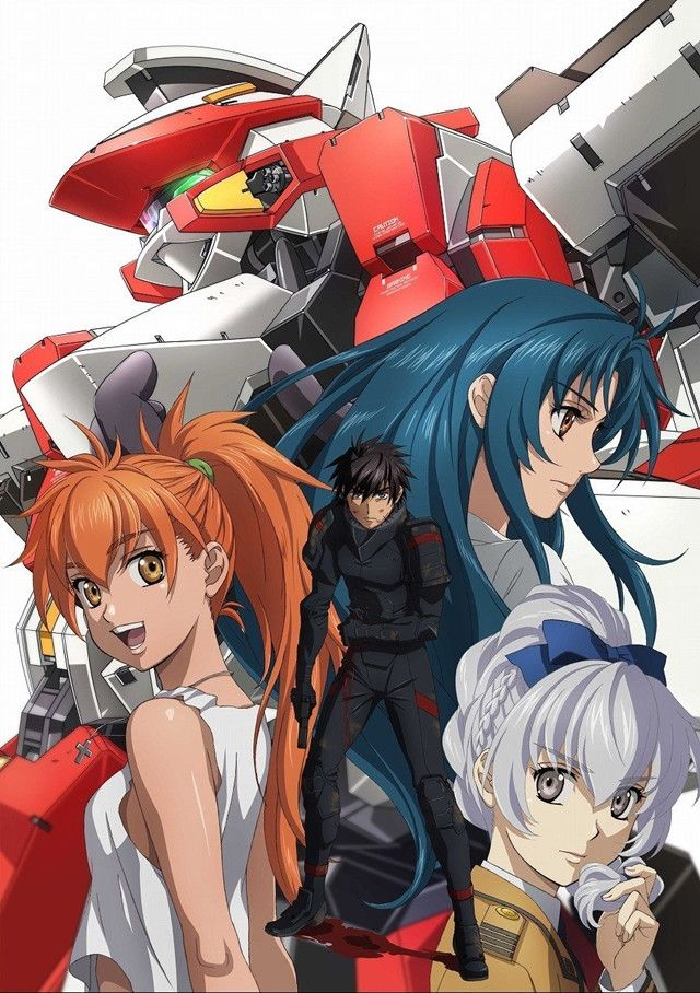 Full Metal Panic! Invisible Victory – Siêu Chiến Giáp 4