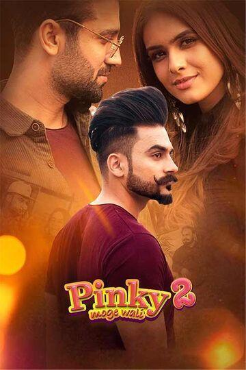 Pinky Moge Wali 2 Box Office Collection - Here is the Pinky Moge Wali 2 Punjabi movie cost, profits & Box office verdict Hit or Flop, wiki, Koimoi, Wikipedia, Pinky Moge Wali 2, latest update Budget, income, Profit, loss on MT WIKI, Bollywood Hungama, box office india
