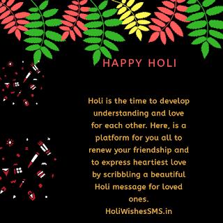 best happy holi 2020 captions