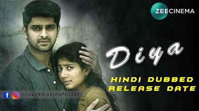 Diya Hindi Dubbed Movie