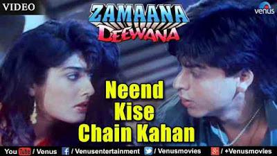 Neend Kise Chain Kahan (Zamaana Deewana) Lyrics