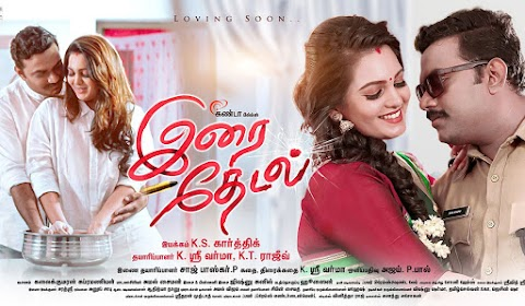 Download Irai Thedal (2021) Tamil Full Movie | K S Karthik