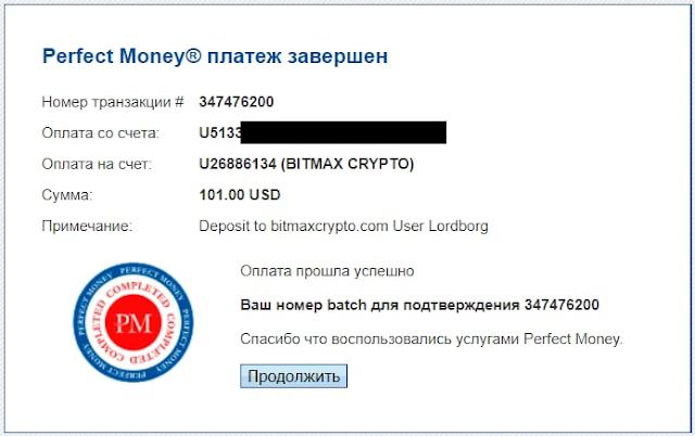 bitmaxcrypto.com hyip