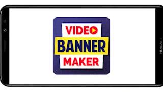 تنزيل برنامج Video Banner Maker Pro mod premium مدفوع مهكر بدون اعلانات بأخر اصدار من ميديا فاير