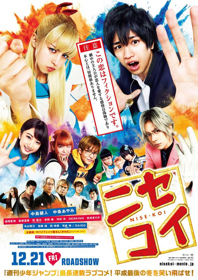 Sinopsis Nisekoi: False Love (2018) - Film Jepang