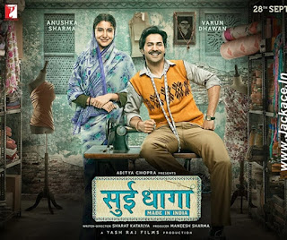 Sui Dhaaga – Made In India First Look Poster 1
