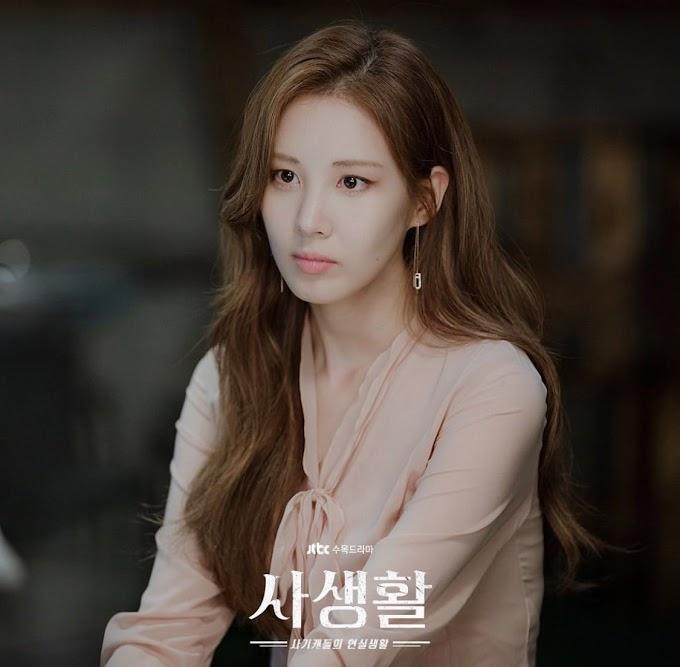 Nonton Drama Korea Private Lives Sub Indo, Aksi Balas Dendam si Penipu Cantik Cha Joo-Eun