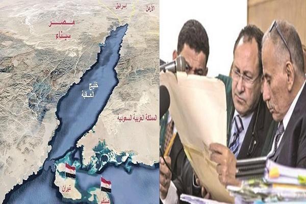 هيئة القضاء تصدر قرارها في الملف المائي المصري