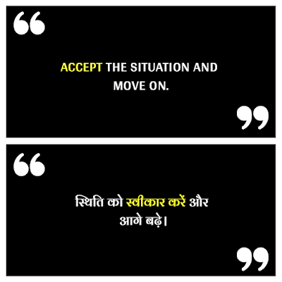 one line thoughts on success in hindi
