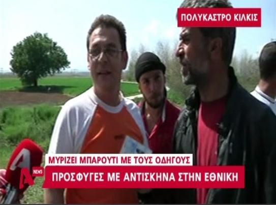 ΒΙΝΤΕΟ - Λαθρομετανάστες και αλλοδαπά φρικιά ζητούν ταυτότητα από Έλληνες