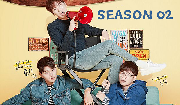 Semakin banyak aktor yang sedang dalam proses negosiasi untuk bergabung di season 2 drama Korea Eulachacha Waikiki.