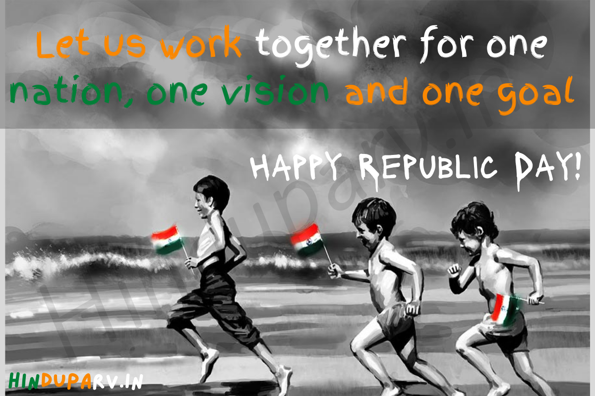 Happy Republic Day Wishes to Boss in English