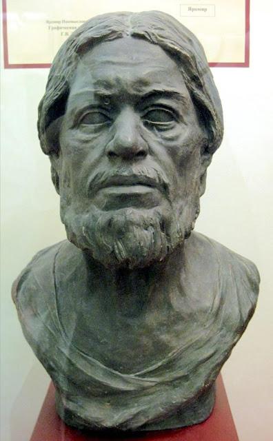 Emperor Samuel of Bulgaria byzantium.filminspector.com