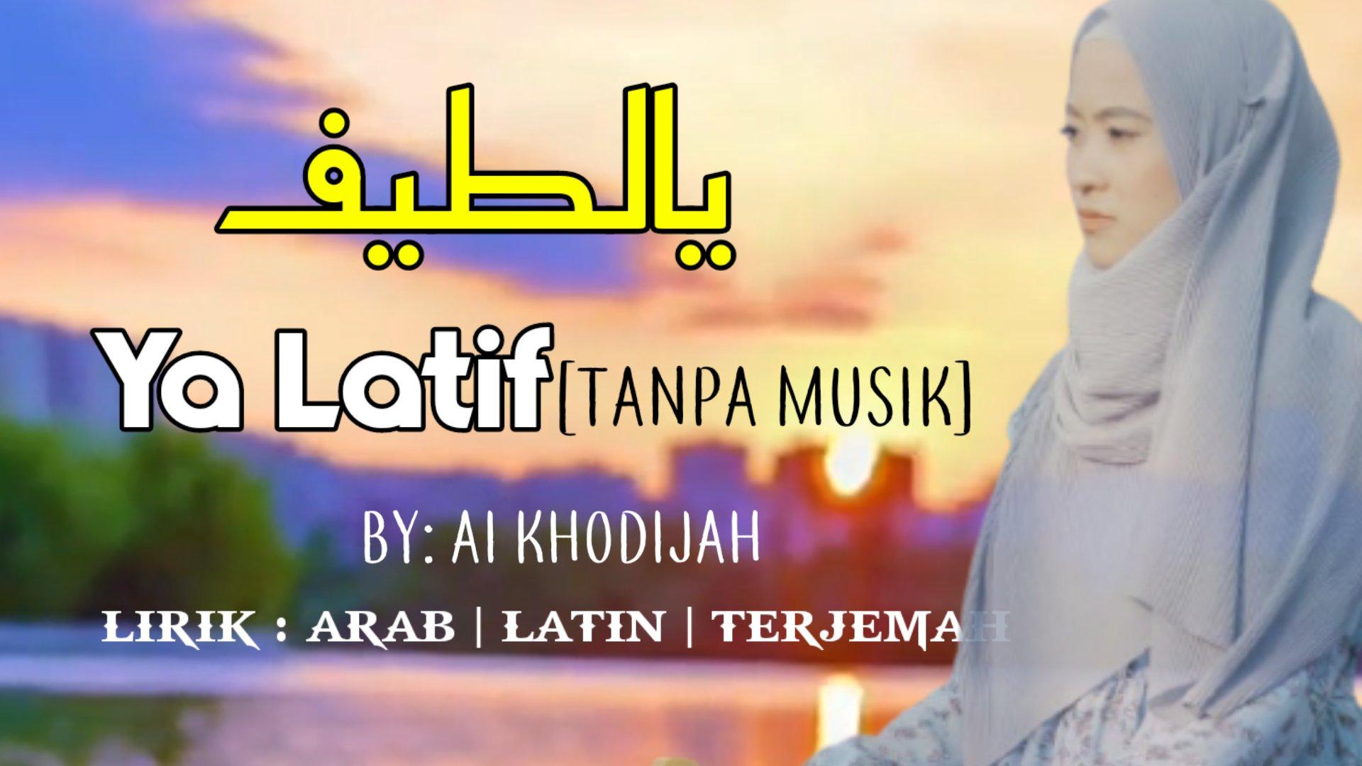 Lirik  Ya Latif (يا لطيف) Maha Lembut Arab, Latin, Terjemahan
