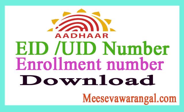 Aadhar Card Search Enrollment number Acknowledgement Slip Lost